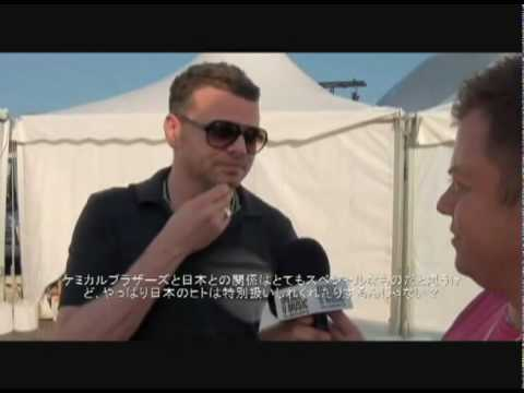 【BIG BEACH FESTIVAL '10】 THE CHEMICAL BROTHERS interview