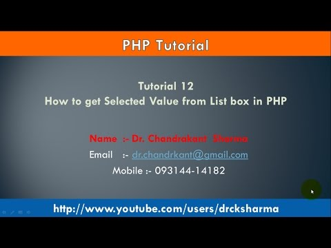 Get Selected Value From List Box In PHP