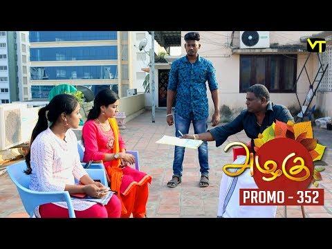 Azhagu Promo 17-01-2019 Sun Tv Serial Online