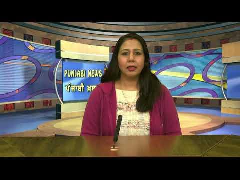 JHANJAR TV NEWS FROM PUNJAB BARNALA GAGANJEET BARNALA HONORED BY PARTY MEMBERS IN BARNALA NOV,21,201
