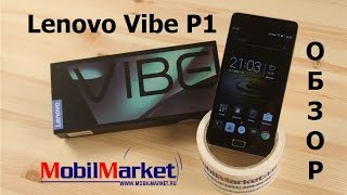 Обзор Lenovo Vibe P1 (P1c72) - MSM8939, 3/16GB, 5.5' FHD, 13/5MP, 5000 mAh .:MobilMarket.ru:.