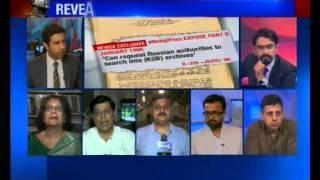 Subhas Chandra Bose: NewsX accesses second 1996 secret note