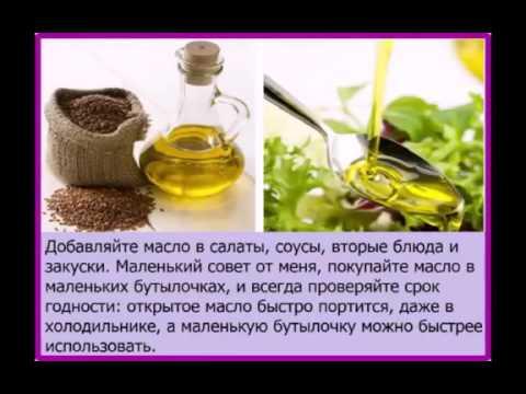 Польза кунжутного масла. Для здоровья и похудения, вред