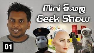 Dubai Police Robot / Google employees / Sophia AI robot
