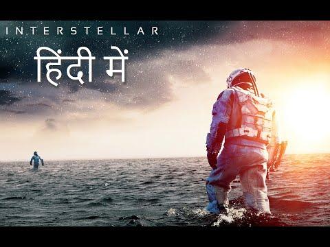 interstellar-in-hindi