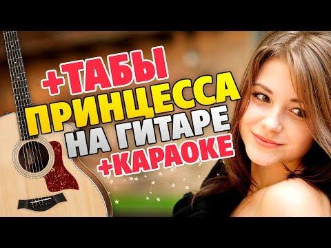 Babek Mamedrzaev- PRINCESSA REMIX (Majed Salih )2019