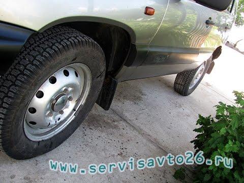 Chevrolet Niva точечная ржавчина удаление покраска антикоррозийная обработка