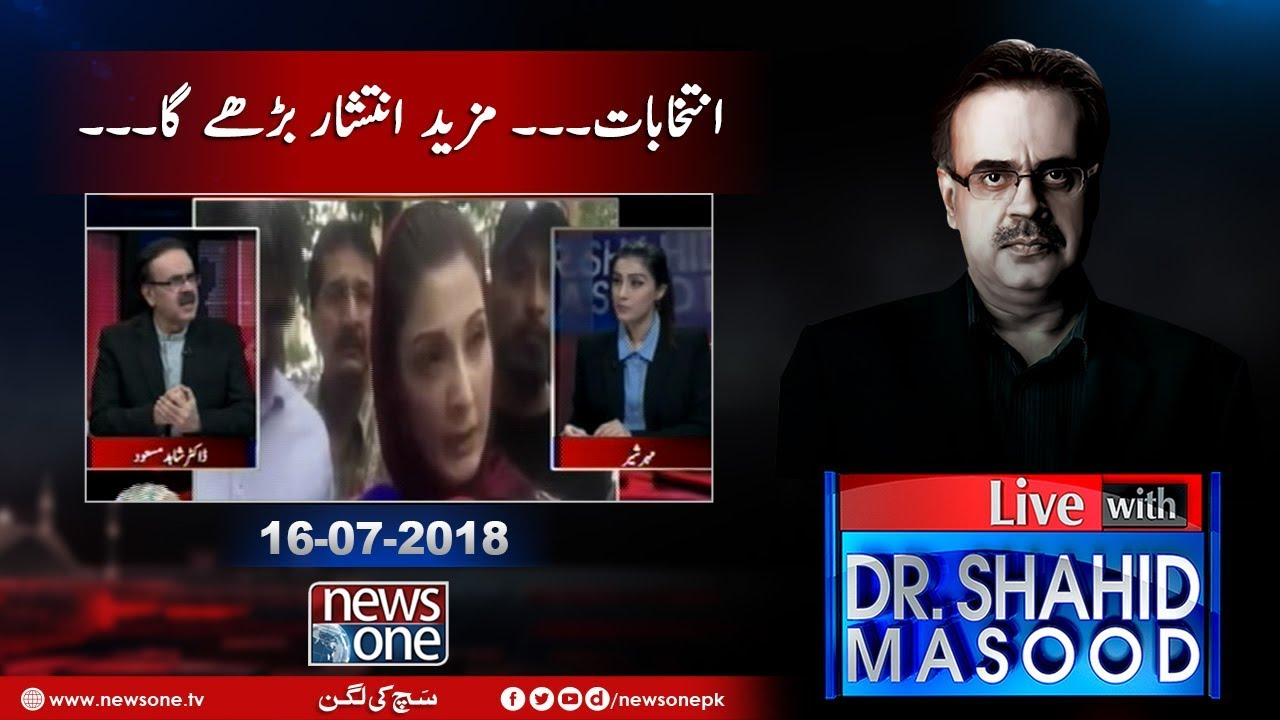 Live with Dr.Shahid Masood | 16-July-2018 | Election 2018 | Inteshaar Mazeed Barhay Ga