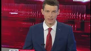 Выпу«Вести-Иркутск. Дежурная часть» 19.01.2019 (11:25)