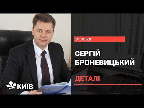 Як оновиться інфраструктура Києва згідно нового Генерального плану