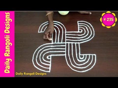 Download Youtube: #235 simple friday padi kolam|creative easy rangoli designs with 3 dots|how to draw geethala muggulu