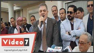 السيد البدوى: لو انصلح حال الوفد لانصلح حال السياسة فى مصر
