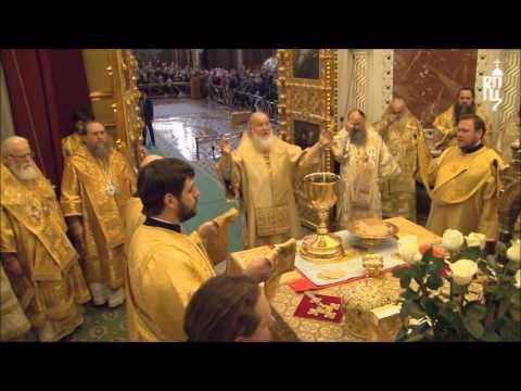 how to become a byzantine catholic priest