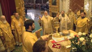 Consecration in the Byzantine Rite liturgy