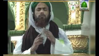 Manqabat in Sign Language - Imdad Kun Imdad Kun - Naat Khawan Haji Muhammad Mushtaq Attari