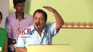 Actor Sivakumar, Surya and Karthi Tlak About Arram