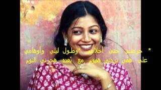 Repeat youtube video اغاني زمن عدن الجميل مهدي درويش يقولوا لي