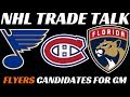 NHL Trade Talk - Habs, Blues, Panthers + Flyers Fire more Staff