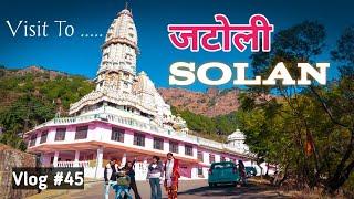 Visit To Jatoli Shiv Temple Solan || एशिया का सबसे ऊंचा मंदिर || Vlog 45 Satveer Dhiman