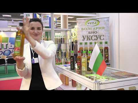 Яблочный уксус в магазинах МИР Болгарии.