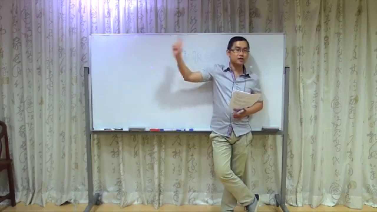 潘樂德「孔子也是術數大師」 - YouTube