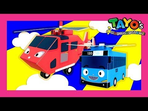 Tayo Flying up in the sky l Tayo's Sing Along Show l Tayo the Little Bus