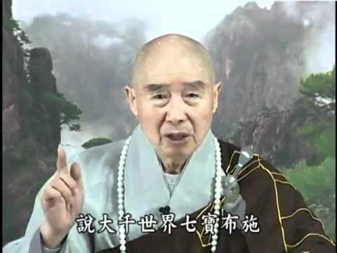 Nhất Hướng Chuyên Niệm A Di Đà Phật ★Trích Kinh Vô Lượng Thọ - PS Tịnh Không