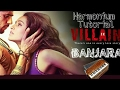 Banjaara-(Ek Villain) Play On Harmonium (Harmonium Tutorial)