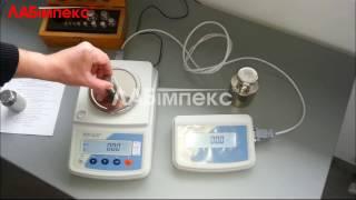 видео купить весы лабораторные электронные