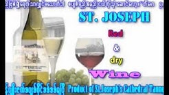 st. joseph wine