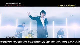 The Brow Beat - ジセイノク