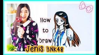 How to draw Jenis bnk48.วาดรูปเจนิส บีเอ็นเค48