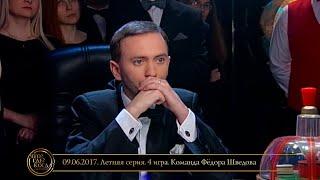 Что? Где? Когда? в Беларуси  Эфир 09 06 2017