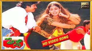 Konda Kona Gundello || Pelli 1997 Telugu Movie HDTV 1080P Video Song || Home Theatre