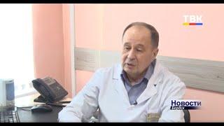 Онкология в Бердске как снизить риск заболеть раком
