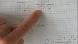Как найти средний член пропорции?