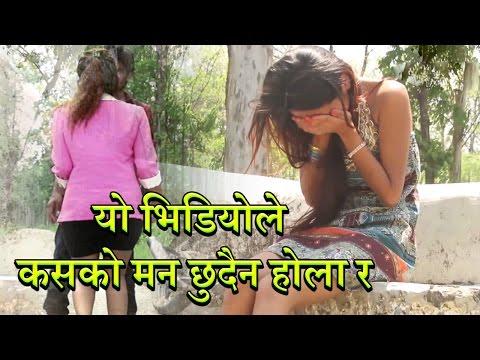 यो भिडियोले कसको मन छुदैन होला र   - Nepali Heart Touching Video Collection