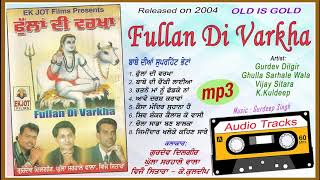 Fullan Di Varkha   Superhit Baba Balak Nath Ji MP3 Bhajans Audio Jukebox   EKJOT Films   2004