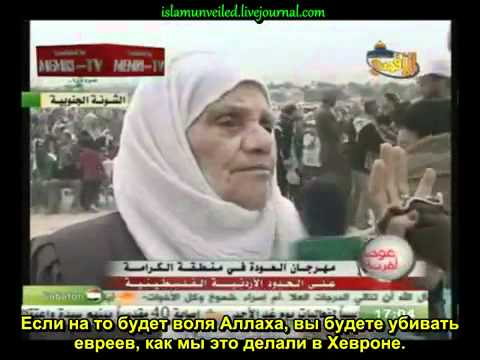 92 years old palestinian women talk about Hebron massacre