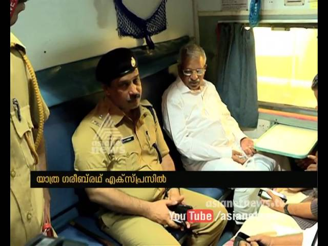 P Jayarajan discharched from Trivandrum Sree Chitra; Travels in train to Kozhikode