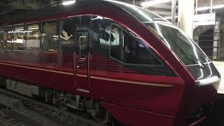 [阪奈ひのとり]近鉄80050系HV52編成(特急大阪難波行きひのとり) 鶴橋駅発車‼️