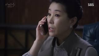 師任堂(サイムダン)色の日記 第29話