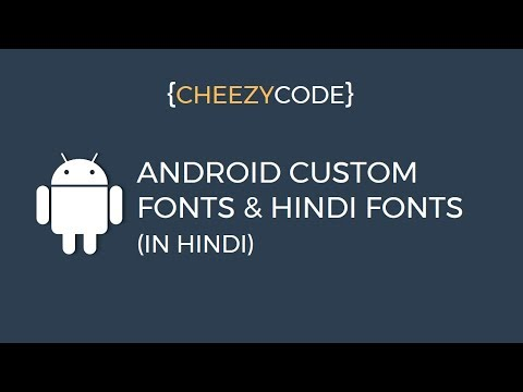How To Use Custom Font In Android App | Hindi Font Android App Tutorial (in Hindi)