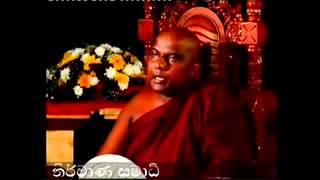ven  galigamuwe gnanadeepa thero 3 -  Deviyan Saha Budun Athara Sambandhathaawaya