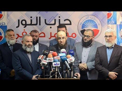 Egyptian opposition leaders call for presidential election boycott