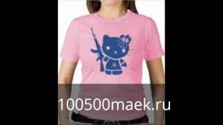 Футболки для девушек с котятами, котами, кошками