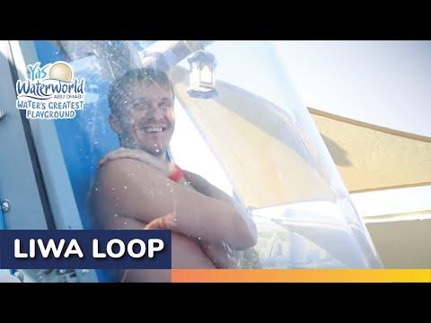 Yas Waterworld | Liwa Loop