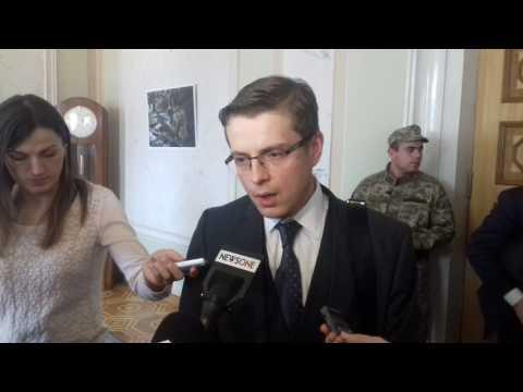 Нардеп Владислав Голуб прокомментировал свой выход из фракции БПП