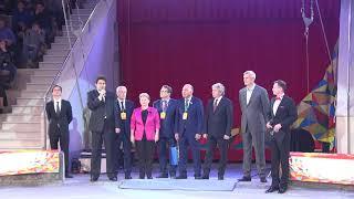Церемония открытия Нижнетагильского цирка