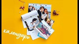 Календари с вашими фотографиями(, 2014-08-20T06:35:06.000Z)